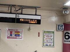 空港連絡バスで郡山駅に出ます。 そこから、JR磐越東線に乗って、最初の目的地、あぶくま洞の最寄駅、神俣駅に向かいます。