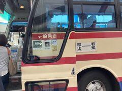 さて、郡山駅に戻ってきまして、次の目的地、会津若松に向かいます。 ここは電車かバスの選択になりますが、バスの方が会津若松城のすぐ近くまで行けることから、バスにします。快適な高速バスでした。 ・・・後から気づいたのですが、空港から郡山駅を経由して会津若松までバスで行く場合、通しで切符を買うとかなり安く上がったようです。失敗しました。