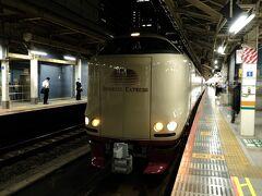 サンライズ瀬戸・出雲の始発駅、東京駅から今旅のスタート。 部屋が空いていたので1号車の平屋シングルを手配。