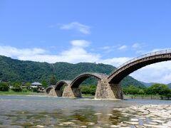 宮島口から電車・バスを乗り継ぎ次へ向かったのは錦帯橋。