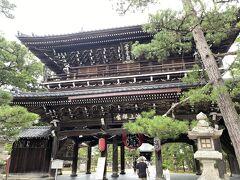 智恩寺の三門をくぐります