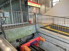 箱根登山ケーブルカー「早雲山」駅が終点です。  つまり「早雲山」駅が始発です(笑)