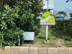 せっかくだから、日本一低い山、天保山に登ってきました(^^;)