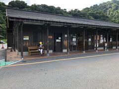4日目午後、白川郷バスタ-ミナル12:20発のバスに乗り金沢へ向かいました。