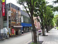 梅田芸術劇場前の串かつだるま店 二度漬けは禁止やで
