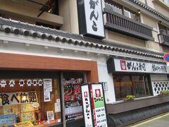 がんこ梅田本店 本店の割にはそれほど大きくない