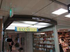 地下鉄御堂筋線方面へ直進 阪急17番街 知られざるエレベーターはここ
