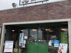 静岡県のお菓子屋さん 『たこまん』笠井店 県内に店舗多数  地元で愛されている和洋菓子店 以前静岡に単身赴任していた頃のお土産でよく~  懐かしい(^。^)