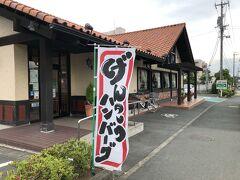 """次の浜松食べ歩き すっかり有名になった""""炭焼きレストランさわやか""""に~  『さわやか』浜松富塚店  8年前くらいには地元で人気なんだって!と食べに行ってたのに… 御殿場アウトレットの激戦具合にビックリ  谷間の時間に行ったのでスムーズに入店"""