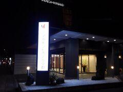 暗くなってから、ホテルを出発。この写真を撮った所でスマホカメラの性能を知るべきだった。