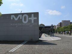 15分ほどで東京都現代美術館。
