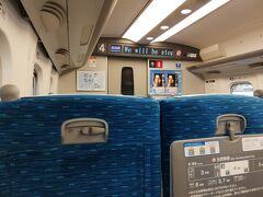こうなったらワープするしかない。 米原から名古屋まで新幹線に乗れば挽回出来る事が判明したのでワープを使います。 乗り換え時間も米原は10分近いですが名古屋は10分ありません。