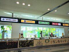釧路空港からはレンタカーで移動です。