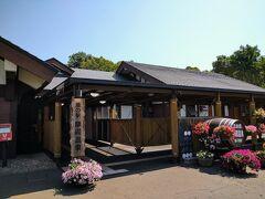 釧路市湿原展望台から一時間弱で「道の駅摩周温泉」にとうちゃこ。  公園も隣接しており、お花の手入れが行き届いた、気持ちの良い道の駅です。