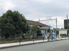 東海道線、早川駅から出発。