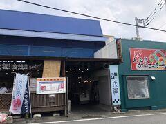 小田原さかなセンター。 倉庫のような建屋の中には、お食事処も入っていますが、お魚のお土産もたくさん。