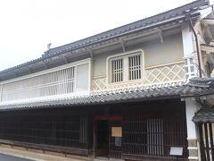 次に寄ったのは「上芳我家」。 木蝋で最も栄えた明治時代に建てられた建物です。 木蝋についての資料館にもなっています。