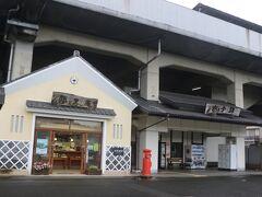 内子駅は新幹線の駅のような立派な駅でした。 改札口横の観光案内所でレンタサイクルを借ります。 3時間500円でした。