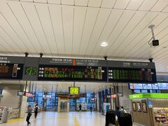 復路はJR快速ラビットに乗って、上野経由で帰路につきました。 最後までつまらない旅行記をお読みいただき、ありがとうございました!