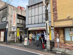 せっかくなので、宇都宮を代表する名店「みんみん本店」で餃子を食べてから帰ることにしました。