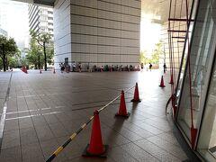 はい、グランキューブ大阪に到着しました。 12:55です。