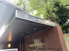 それはもちろん、リーガロイヤルホテル大阪