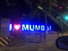 ムンバイ最後の夜
