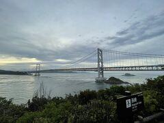 最初は孫崎展望台からの鳴門大橋。