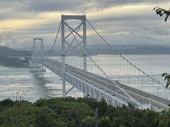 鳴門山展望台からの大橋。