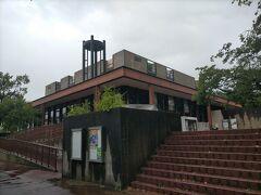 当時は鉄鋼館だったパビリオンが残っていて、別料金で公開されています。