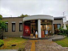 百舌鳥の仁徳天皇陵のビジターセンターでこの店を紹介してもらいランチしました。