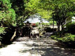 ■ 香積寺