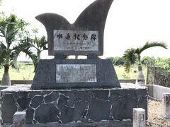川のない島に、水道ができた記念碑が、小学校近くにあります。
