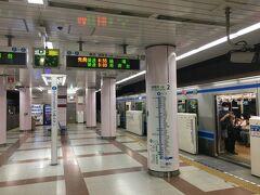 あざみ野駅を出発。横浜市営地下鉄ブルーライン。