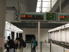 センター北駅で乗り換え。