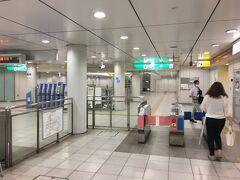 終点 日吉駅