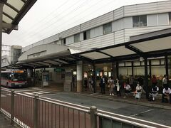 あざみ野駅に帰ってきました。
