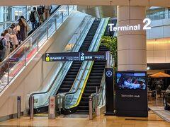 羽田の第2ターミナルに到着。釧路までの空路はANAで予約。