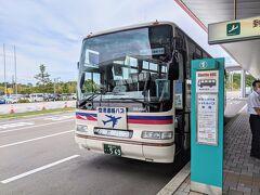 釧路市内行きのバスに乗車。