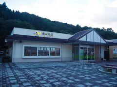 いつも寄る名立谷浜サービスエリアで仮眠を取りました  良かった、台風の影響は無さそうでした