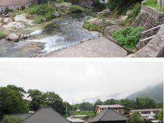 ★湯西川温泉街を散策 柏屋の横の小道を入ると 金井旅館があり、赤い橋があるので、渡ってみます。  http://kanei-ryokan.com/page_3furo.html