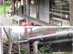 ★湯西川温泉街を散策 清水屋旅館の横の川べりには行きたい、食べたかったお豆腐屋さん、 会津屋豆腐店 閉まっていました。  川べりから階段を上がって、清盛へ帰ります。