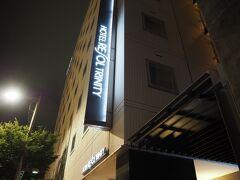 金沢では「ホテルリソルトリニティ金沢」に2泊お世話になります