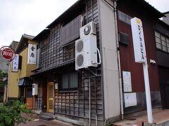 三業会館の前から少し南へ歩くと、昭和初期に建てられたとされる金辰という料理屋があった。 小さな店構えだが、創業約60年という老舗の料亭だそうだ。 古町界隈は、戦災を免れたため、戦前の木造家屋が多数残っている。 今回は、そんな街を歩いてみようと思う。