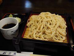 昼時になり、そろそろお腹も空いて来たので、その通りにあった『新潟古町 藪蕎麦』で食事をすることにした。 もりそばを頼んだ後で、せいろのほうが蕎麦粉の割合が高かったことに気付きがっかりであった。