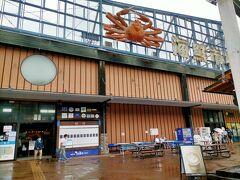 私は基本旅先では高速道路に乗らない人 今回も天橋立まで一般道をひたすら走ってようやく舞鶴港にある道の駅に到着しました。 8時に烏丸御池を出発して2時間半 ここでトイレ休憩です