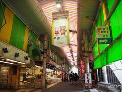 近江町市場の営業時間はだいたい9時頃から始まるようです