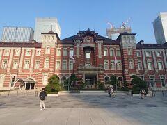今度は東京駅から上野東京ラインに乗って向かった先は・・・