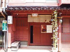 こちらの入口の戸が低いお店は、カフェ&ギャラリー「桃組」