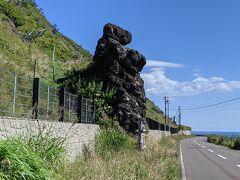 熊岩。そう言われると、熊に見えなくもないけど…。